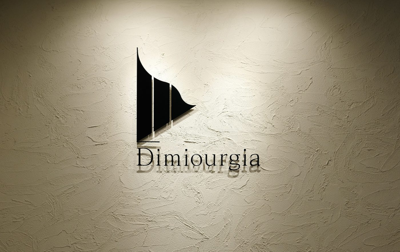 株式会社ディモルギア