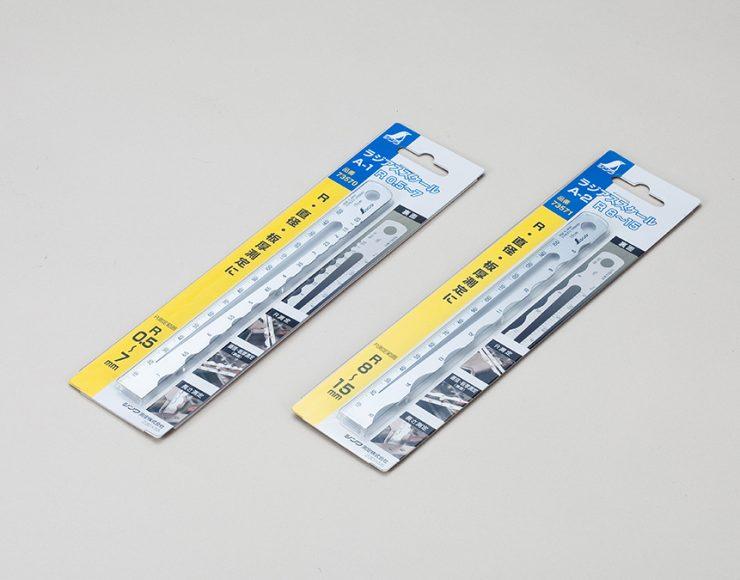 ・ラジアススケール A-1 R0.5~7<br /> ・ラジアススケール A-2 R8~15