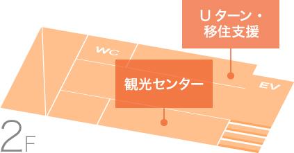 2Fのフロア図