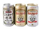 エチゴビール