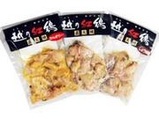直火焼 越乃紅鶏(プレーン/かんずり/しょうゆ)