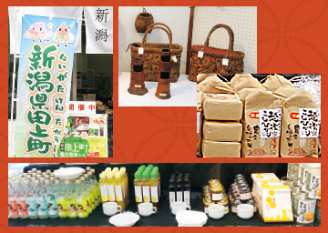 食と観光ふるさと自慢! 田上町観光物産フェア