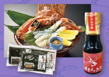祝解禁! 越後本ズワイ ~新潟越後の魅力あふれる冬の水産物をご紹介します~