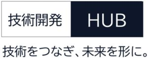 技術開発HUBロゴ