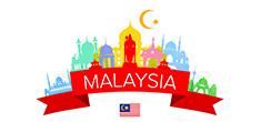 マレーシア ビジネスセミナー~マレーシアビジネスの魅力と課題~