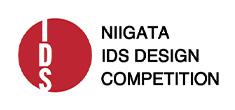 第30回ニイガタIDSデザインコンペティション2020