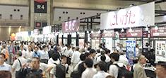 「第25回機械要素技術展」及び「新潟県オンライン展示会(仮称)」