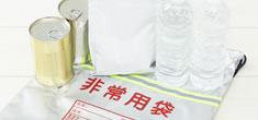 Makuakeを活用した県産防災商品プロモーション事業