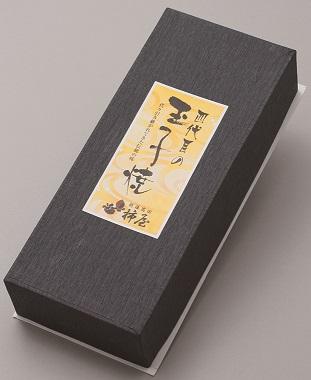 tamagoyaki-2-1