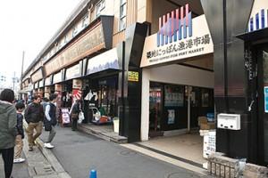 p6新潟中央水産市場株式会社02