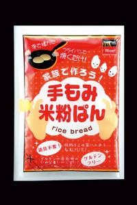 たかい食品株式会社05