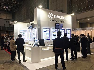 SURTECH2017 表面技術要素展