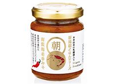 大栄魚類株式会社