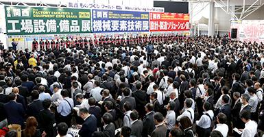 第21回 関西機械要素技術展