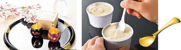 純銅製アイスクリームスプーン