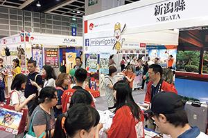 香港国際旅行展示会(ITE)およびMICEトラベル・エキスポの様子