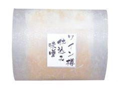 野澤食品工業株式会社