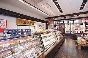 株式会社永徳 鮭乃蔵