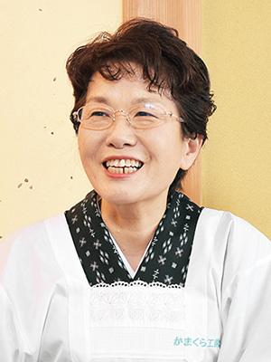 かまくら工房 片山 千惠子 氏
