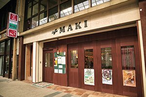 株式会社山喜 喫茶MAKI リニューアルオープンした店舗