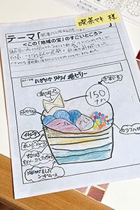 株式会社山喜 喫茶MAKI コラボレーション商品「古町スイーツ」