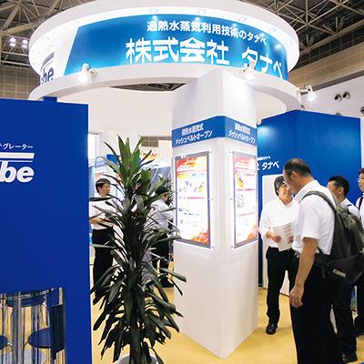 株式会社タナベ 国際二次電池展出展
