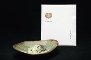 外国人観光客向けに開発した純わさび粉末『wabisabi』