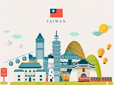 海外ビジネスセミナー&個別相談会「台湾における最新日本食品市場動向 ~台湾視点で見る日本食品へのニーズとは~」
