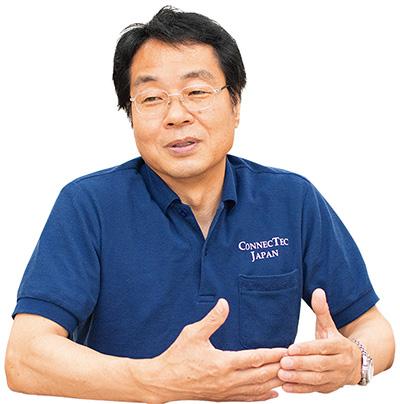 コネクテックジャパン株式会社  製品開発部 ダイレクター 小松 裕司 氏