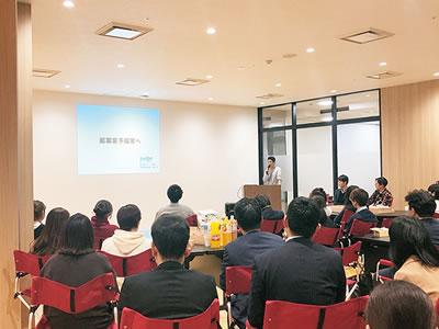 株式会社スナップ新潟 イベントやセミナー