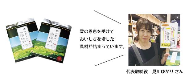 株式会社太平堂