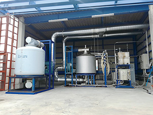 有限会社本間産業 トリクロロエチレンの排出抑制施設