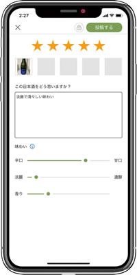 アプリ画像1