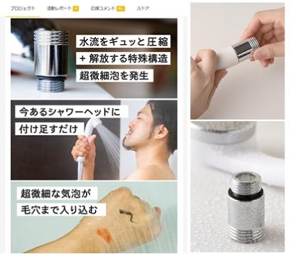 アーネスト株式会社 爽泡(SAWAWA)