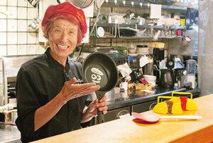 アーネスト株式会社 ザ・洋食屋キチキチ