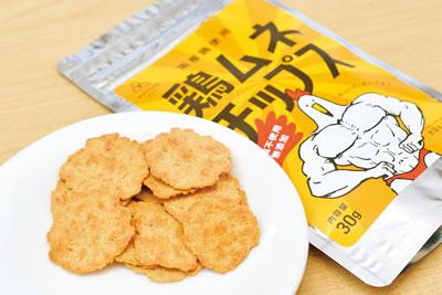 鶏ムネチップス