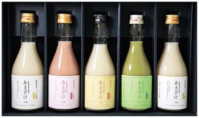 株式会社小竹食品 甘酒飲み比べセット
